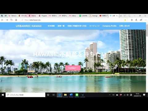 ハワイ多世帯物件情報シート