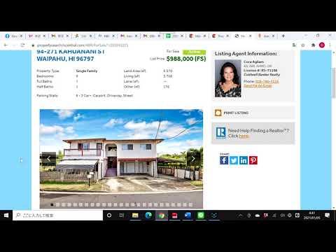 【成約済】ワイパフの二戸一物件:売出価格$988,000、家賃のネット予想月$6,900