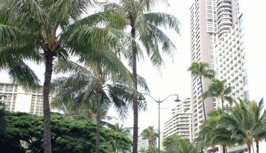ハワイの経済成長が加速