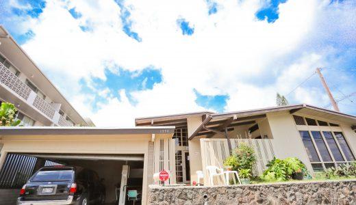 ハワイで買った自宅を投資物件として売り出した結果