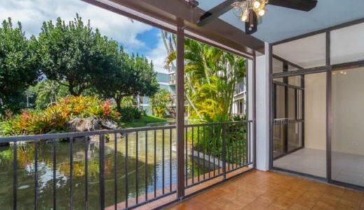 アメリカで3番目に買ったハワイのマンション