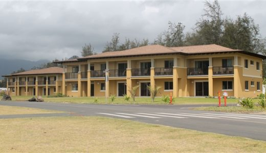 ハワイの木造物件を4年で償却するための、他ではできない裏技