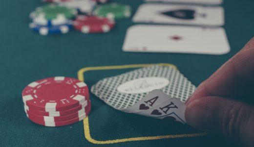 ギャンブルで負ける三つの理由