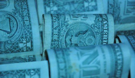 ハワイ不動産のローンを東京スター銀行が出してくれる:実効金利は?