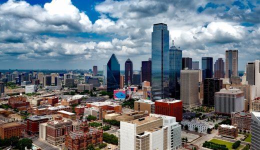 テキサスの物件にご注意:某不動産会社の怪しいビジネス