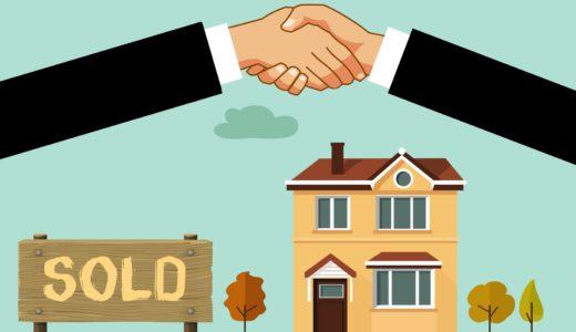 iBuyerは回復するか:iBuyerとはネットを使って住宅を転売する会社