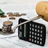 不動産投資は減価償却にもレバレッジをかけられる:意識されていない節税の仕組みとは