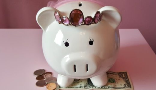 不動産投資節税シリーズ1:税金の計算と節税の仕組み