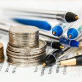 不動産投資節税シリーズ2:不動産の減価償却による節税の仕組み