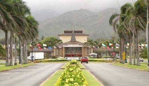 ハワイ不動産投資物件|ライエの2棟物件〜謎のスペースが多い家〜