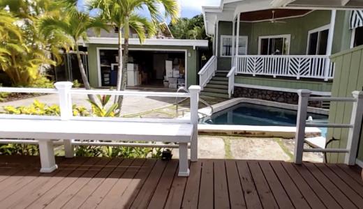 ハワイ不動産投資物件|カイルアの2棟物件:プール付きで豪華