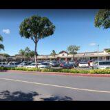 【成約済】ハワイ不動産投資物件|ワイパフ・シービューの二戸一物件:ワイケレ・アウトレットの近く