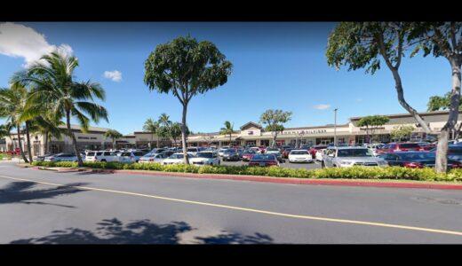 ハワイ不動産投資物件|ワイパフ・シービューの二戸一物件:ワイケレ・アウトレットの近く